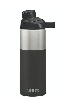 camelbak zwart 0,55 liter
